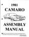 Chevrolet Camaro Factory Repair & Assembly Manual
