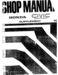 Honda Civic Coupe CRX Workshop Manual Supplement
