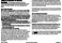 Honda CR-V Owner`s Manual