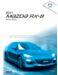 Mazda RX-8 Owner`s Manual