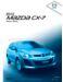 Mazda CX-7 Owner`s Manual