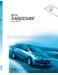 Mazda 5 Owner`s Manual