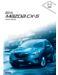Mazda CX-5 Owner`s Manual