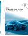 Mazda CX-9 Owner`s Manual