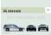 Volvo V70 R Owner`s Manual