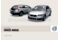 Volvo C30 Owner`s Manual