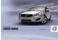 Volvo S60 Owner`s Manual