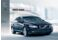 Volvo S80 Owner`s Manual